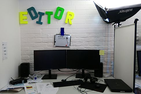 Blick in den Büroraum