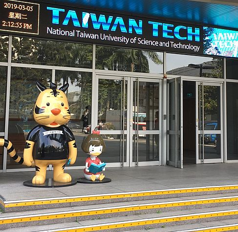 Taiwan - National Taiwan University of Science and Technology
