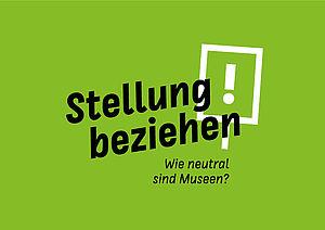 Das Motto der Diskussion auf der MUTEC in Leipzig © HTW Berlin/Dennis Meier-Schindler