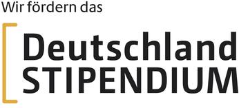 """Schrift """"Wir fördern das Deutschlandstipendium"""""""